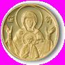 Богородица 2003г  пр.999, тегло 1.55г