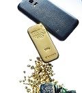 Злато с проба 750 (18 K)