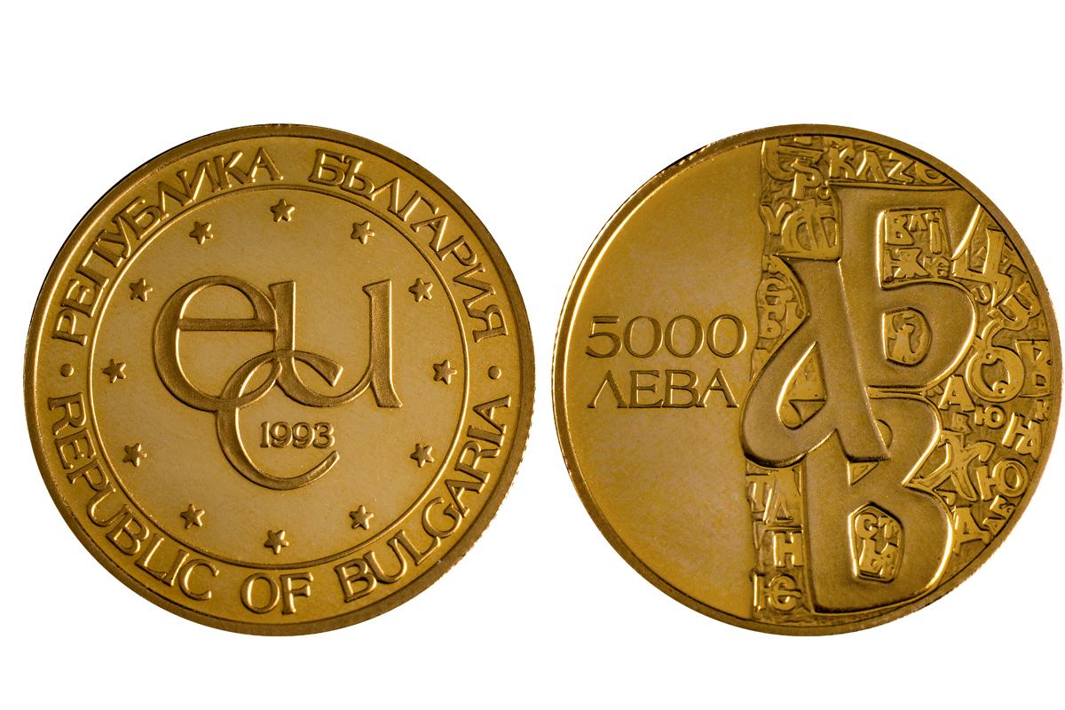 """Златна монета """"Азбука"""""""
