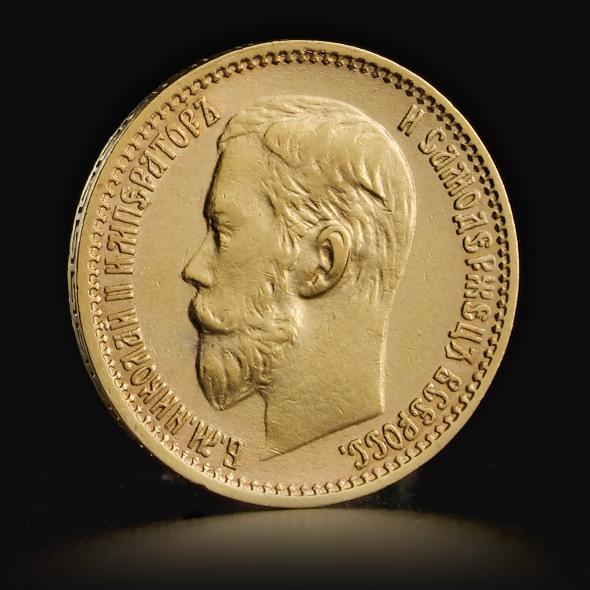 Златна монета Николай II, Русия 5 рубли, пр.900, 4.30 гр