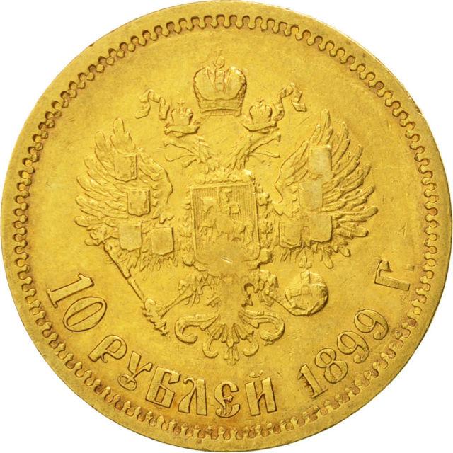 Златна монета Николай II, 1899 г, Русия 10 рубли, пр.900, 8.60 гр