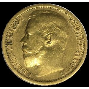 Златна монета Николай II, 1897 г, Русия 15 рубли, пр.900, 12.90 гр