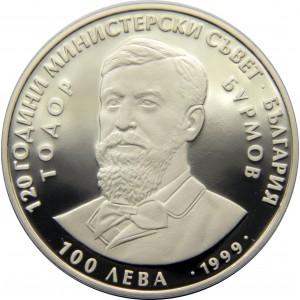 Златна монета 120 г МС, Тодор Бурмов, 100 лв, 1999 г