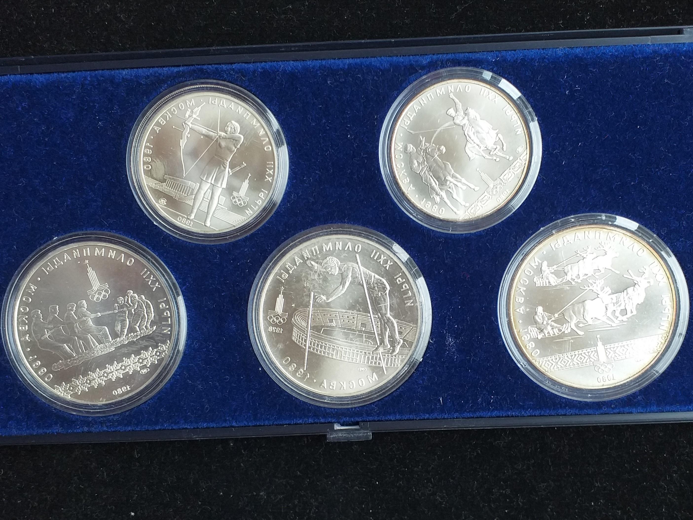 XXII ЛОИ МОСКВА 1980 г- комплект 5 сребърни монети