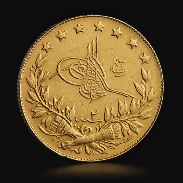 Turkish lira 100 kurush, hallmark 917