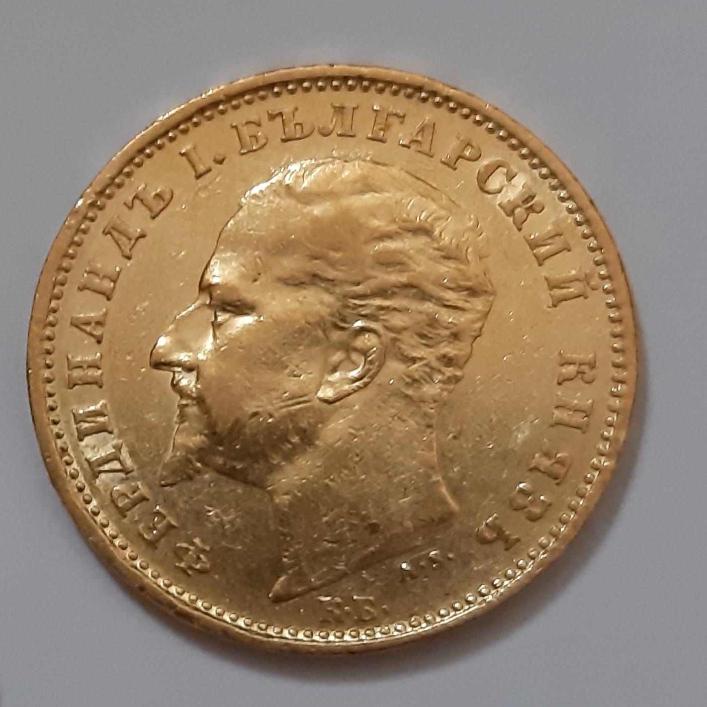 Златна монета Фердинанд 20 лв, 1894 г