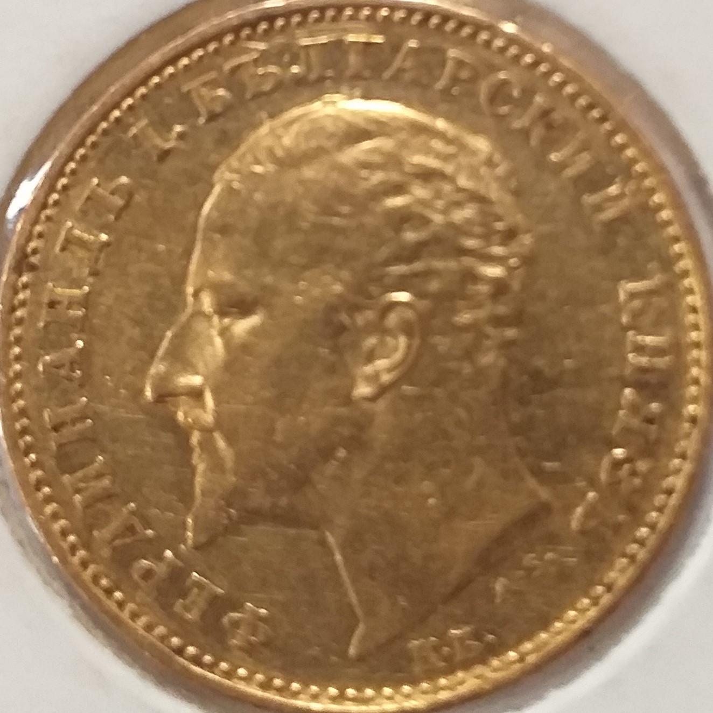 Златна монета Фердинанд 10 лв, 1894 г