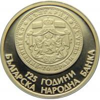 """Златна монета """"125 г БНБ"""""""