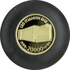 """Златна монета """"120 г БНБ"""""""