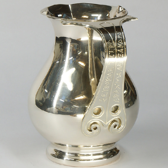 """Модел - сувенир. Сребърна кана от """"Голяма Косматка"""""""
